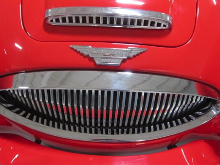 Front grill of AH
